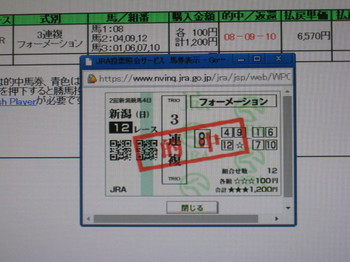 IMG_0430.JPG