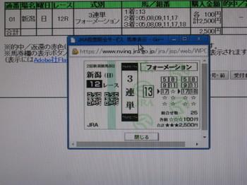 IMG_0442.JPG