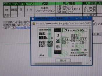 IMG_0443.JPG