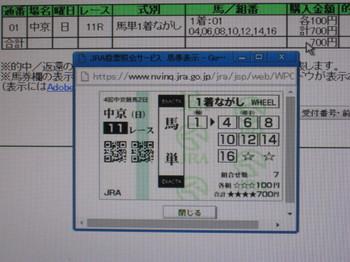 IMG_0469.JPG