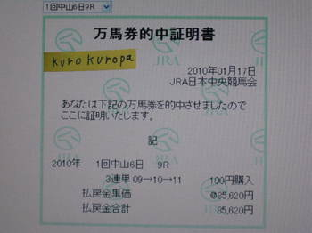 IMG_3611.JPG
